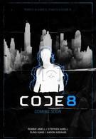 Код 8 (2016)