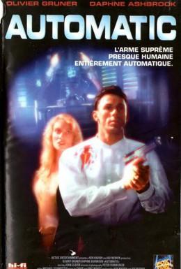 Постер фильма Автоматик (1995)