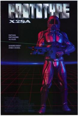 Постер фильма Прототип (1992)