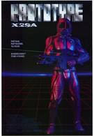 Прототип (1992)