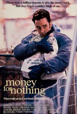 Постер фильма Бесплатные деньги (1993)