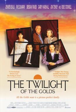 Постер фильма Сумерки семейства Голд (1996)