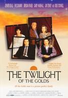 Сумерки семейства Голд (1996)