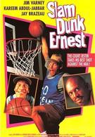 Эрнест баскетболист (1995)