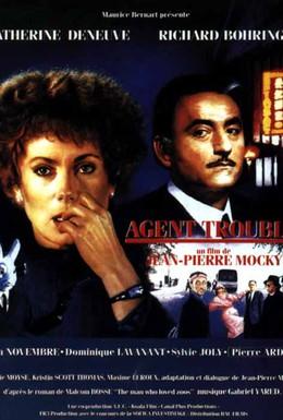 Постер фильма Агент-смутьян (1987)