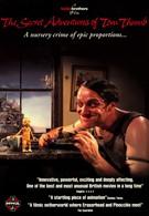 Тайные приключения Тома Тамба (1993)