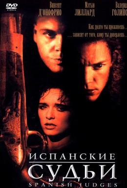Постер фильма Испанские судьи (2000)
