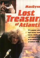 Макгайвер: Потерянные сокровища Атлантиды (1994)