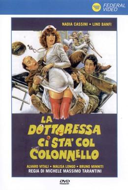 Постер фильма Докторша и полковник (1980)