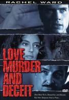 Любовь, убийство и обман (1997)