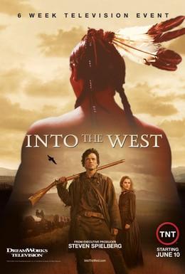 Постер фильма На Запад (2005)