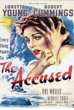 Постер фильма Дорогой воровства (1957)