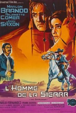 Постер фильма Аппалуза (1966)