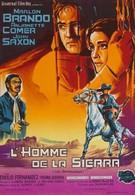 Аппалуза (1966)