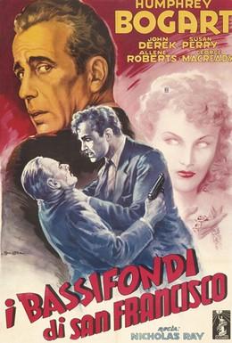 Постер фильма Стучись в любую дверь (1949)