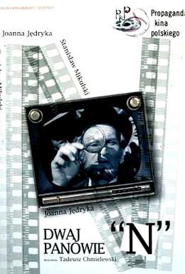 Постер фильма Два господина N (1962)