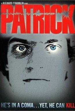 Постер фильма Патрик (1978)