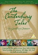 Кентерберийские рассказы (1998)