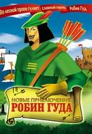 Новые приключения Робин Гуда (1992)