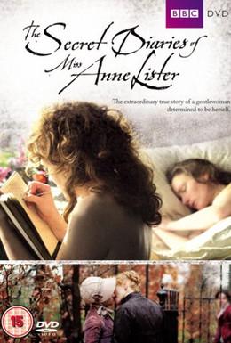 Постер фильма Тайные дневники мисс Энн Листер (2010)