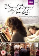 Тайные дневники мисс Энн Листер (2010)