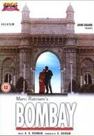 Бомбей (1995)