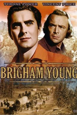 Постер фильма Бригхэм Янг (1940)