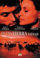 Путешествие на край света (1999)
