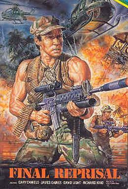 Постер фильма Крайние меры (1988)