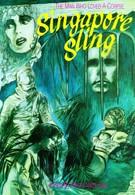 Сингапурский Слинг (1990)
