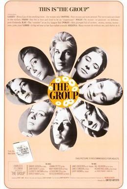 Постер фильма Группа (1966)