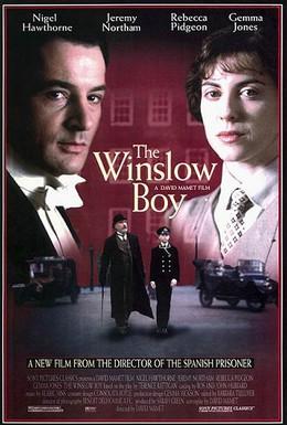 Постер фильма Приговор (1999)