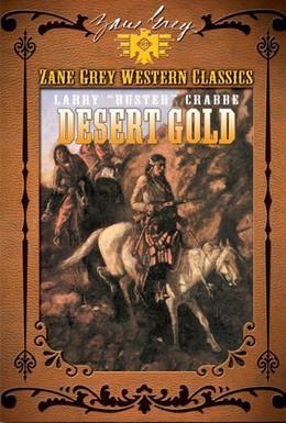 Постер фильма Золотая пустыня (1936)