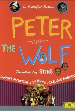 Постер фильма Петя и волк: Фантазия Прокофьева (1993)