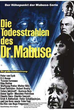 Постер фильма Лучи смерти доктора Мабузе (1964)