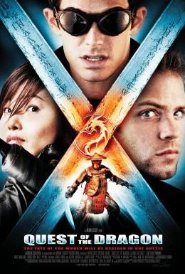 Постер фильма Битва с драконом (2007)