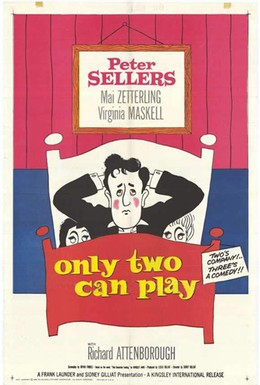 Постер фильма Только для двоих (1962)