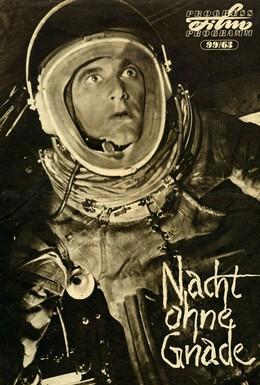 Постер фильма Ночь без милосердия (1961)