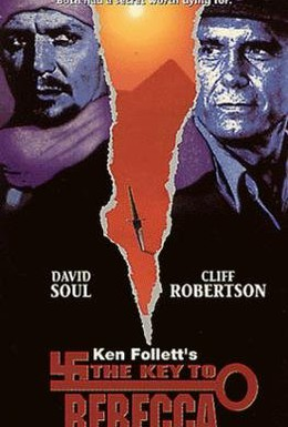 Постер фильма Ключ к Ребекке (1985)