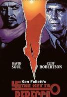 Ключ к Ребекке (1985)