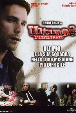 Постер фильма Последний 3 – Разведчик (2004)