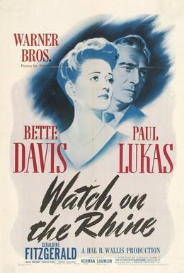 Постер фильма Дозор на Рейне (1943)