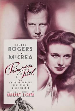 Постер фильма Путь наслаждений (1940)