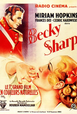 Постер фильма Бекки Шарп (1935)