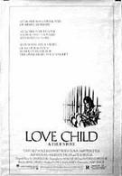 Дитя любви (1982)