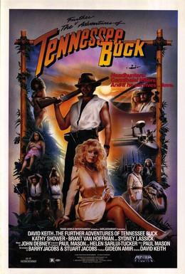 Постер фильма Дальнейшие приключения Теннеси Бака (1988)