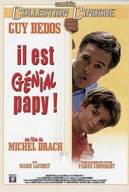 Постер фильма Это гениально, дедушка! (1987)
