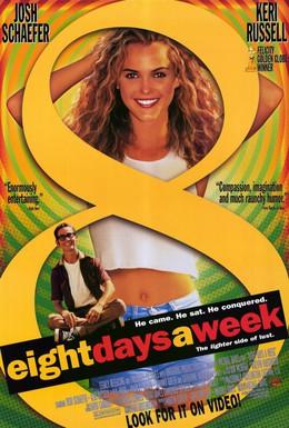 Постер фильма Восемь дней в неделю (1997)