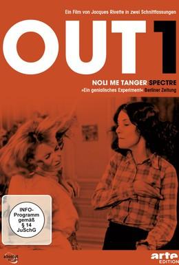 Постер фильма Не прикасайся ко мне (1971)