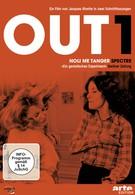 Не прикасайся ко мне (1971)